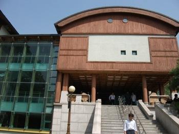 韓国山林科学研究院.JPG